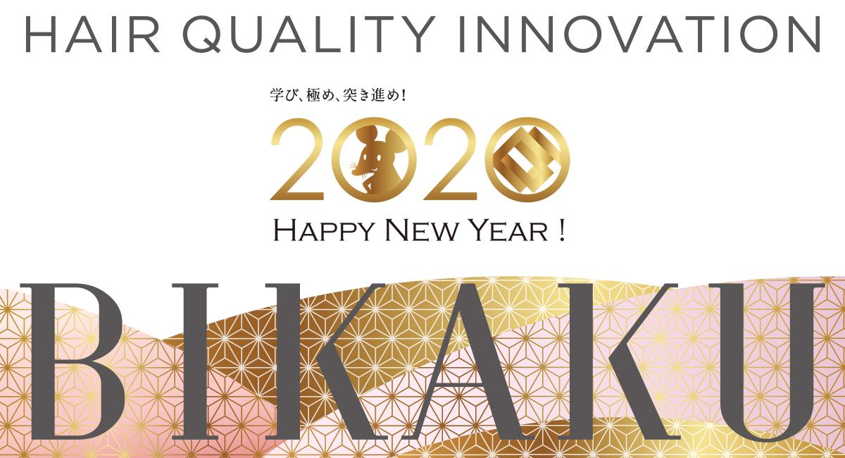 BIKAKU 謹賀新年